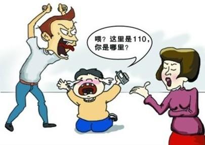 儿童心理卡通图片